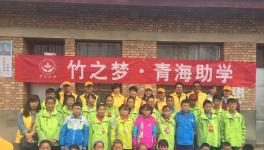 2017年5月互助县五十镇甘滩村28名贫困学生复助信息反馈
