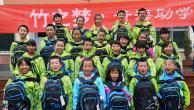 2017年大通青山乡西山学校物品发放照片(下)